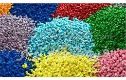 گرانول صنایع پلاستیک